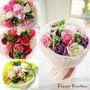 【あす楽】『 選べるカラー ソープフラワーブーケ 』 フラワーギフト【造花】選べる!カラーブーケフラワー シャボンフラワー 石鹸 せっけんで出来たお花誕生日 記念日 母の日 父の日 敬老の日 ギフト