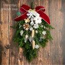 クリスマススワッグ クリスマスリース クリスマス 壁掛け ドライフラワー 北欧風 ユーカリ 壁飾り ドア飾り リース ク…