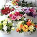 母の日ギフト【送料無料】プリザーブドフラワー  花ギフト【ハッピーオーバル☆選べる5色】新築祝い/引越し祝い/結婚…