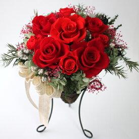 プリザーブドフラワー ギフト【赤バラのアイアンスタンド付バスケット】母の日ギフト 還暦祝い 開店祝い 新築祝い 引越し祝い 誕生日祝い 結婚祝い 内祝い 長寿祝い 送別祝い 誕生日プレゼント 退職祝い