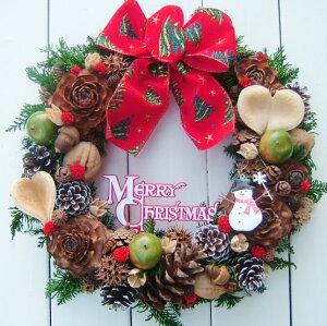 クリスマスリース【☆お楽しみ♪大きな森の木の実のリース】プリザーブドフラワー リース お祝い ギフト クリスマスリース 天然素材リース 玄関 30cm プリザーブドグリーン×木の実 ナチュ