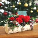 プリザーブドフラワー クリスマスアレンジ【☆白樺のアレンジ レッド】誕生日プレゼント/インテリア/クリスマス飾り/…