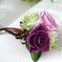 プリザーブドフラワーコサージュ【2輪コサージュ☆すみれ】 入学式 卒業式 入園式 卒園式 結婚式 フォーマル パープル…