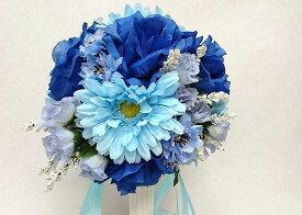 【ウェディングブーケ ブルー206】/結婚式/ウェディング/ブーケ/ブートニア/二次会/トスブーケ/ブライダル