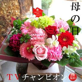 母の日 母の日ギフト 母の日ギフト 花 母の日 カーネーション 母の日 花 アレンジメント フラワーアレンジメント【Merci(メルシー)】