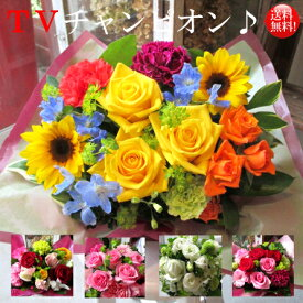 誕生日 花 誕生日プレゼント フラワーアレンジメント 【国産バラのフラワーアレンジメント♪】pure rose