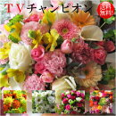 草楽(sora)おすすめ今旬花束・アレンジメント3,150円