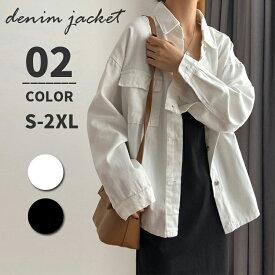 【20%OFFクーポン適用】 シャツジャケット レディース メンズ シャツ ジャケット デニム 長袖 春 秋 アウター 綿 コットン 大きいサイズ ゆったり おしゃれ 大人 ビッグシルエット オーバーサイズ アメカジ カジュアル 春物 シンプル 無地 羽織り 黒 ブラック 白 ホワイト