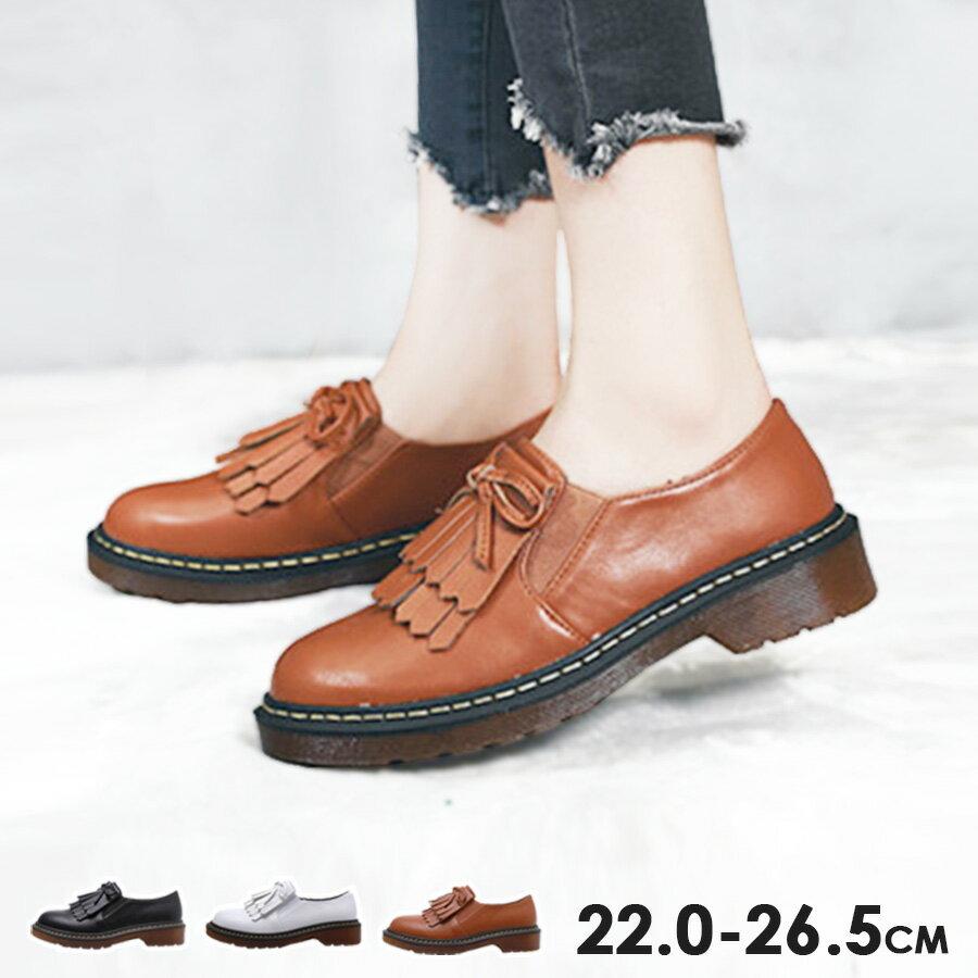 レディース 革靴 フリンジシューズ 柔らかい 厚底 低ヒール ミドルヒール レディース靴 痛くない レディースジョッキーブーツ モカシンシューズ タッセル ローファー ブラック ブラウン カジュアルシューズ 人気ブランド シークレット シューズ 防滑