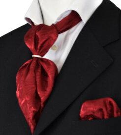 【アスコット】【ポケットチーフ】【リング】ジャガード織り!3点セットでこの価格!SET-132【ワインのバラ】