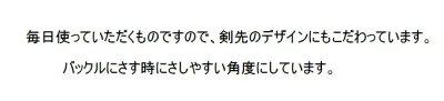 ベルトメンズバツ/ビジネス/5MX0014/ブラック/タン