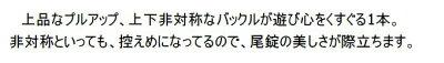 ベルトメンズバツ/ビジネス/5MX0013/ブラック/ブラウン/タン