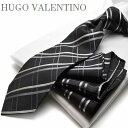 【ポケットチーフ】【ネクタイ】【HUGO VALENTINO】cpn-h-137ブラック/格子
