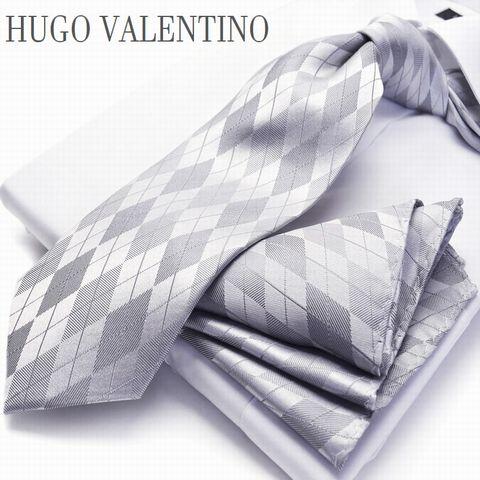 【ポケットチーフ】【HUGO VALENTINOネクタイ】SET(8.5cm幅)CPN-HU-13