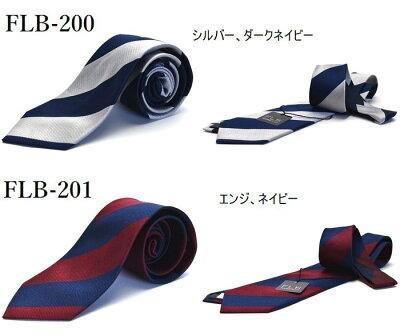 flb-200-201