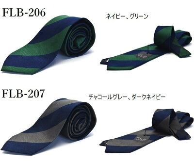 flb-206-207