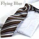 ネクタイ【FLYING BLUE】シルク(100%) flb-102