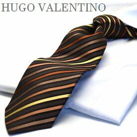 HUGO VALENTINOネクタイ TYPE-206シルクブラウン