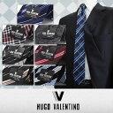 買い上げ ネクタイ ブランド