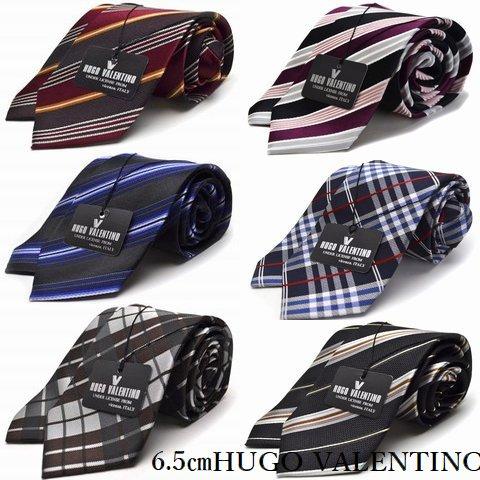 【春物入荷】2本お買い上げいただきましたらメール便送料無料(※代引き有料)HUGO VALENTINO スリムネクタイ HFS-SET【300】 【期間限定】 選べる2本!1本2,850円! silk necktie 高品質※送料は購入後お値段訂正いたします。