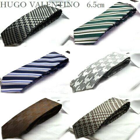 【春物入荷】【新柄入荷】2本お買い上げいただきましたらメール便送料無料(※代引き有料) HUGO VALENTINO ネクタイ ブランド シルク スリムネクタイ HFS-slim-set 【321】 シルク100% ジャガード silk necktie ※送料は購入後お値段訂正いたします。