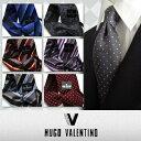 ワンタッチ ネクタイ シルク らくらくネクタイ/【HUGO VALENTINO】ギフト/クイックネクタイ/ silk necktie ファスナー付きジャガードネクタイ