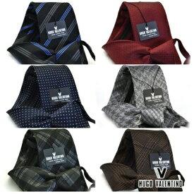 秋物入荷 らくらくワンタッチ  HUGO VALENTINO h-set221 ギフト/クイックネクタイ/ シルク silk necktie