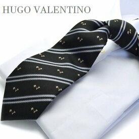 【値下げ↓】HUGO VALENTINO【ネクタイ】 TYPE-538【シルク】ストライプ/ブラック