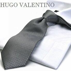 【HUGO VALENTINO】ネクタイ/モノトーン/TYPE-E-100 グレー/シルバー/ブロック柄