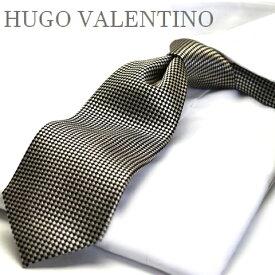 【HUGO VALENTINO】ネクタイ/モノトーン/TYPE-E-102 ブラック/ゴールド/ブロック柄