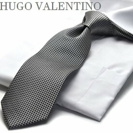 【HUGO VALENTINO】ネクタイ/モノトーン/TYPE-E-109 /シルバー/ブラック/格子柄