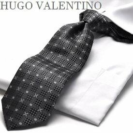 【HUGO VALENTINO】ネクタイ/モノトーン/TYPE-E-117/チャコールグレー/シルバー/デザイン柄