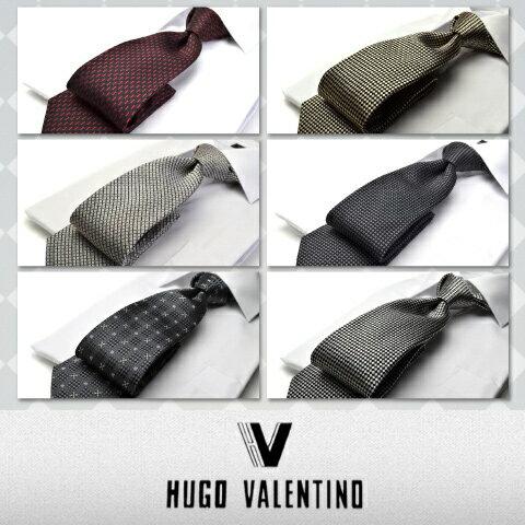 ブランドネクタイ 【HUGO VALENTINO】モノトーン/ブラック/シルバー/ E-【100】
