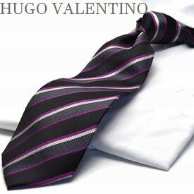 HUGO VALENTINO【ネクタイ】 TYPE-184/ピンクパープル/ブラック/ストライプ