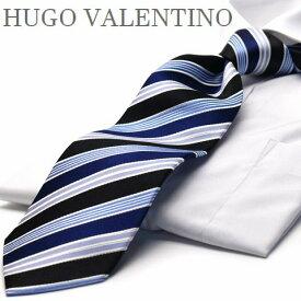 秋物入荷 HUGO VALENTINO/ネクタイ/新柄入荷   TYPE-1 水色/ストライプ/ブラック/ブルー/シルク ブランド