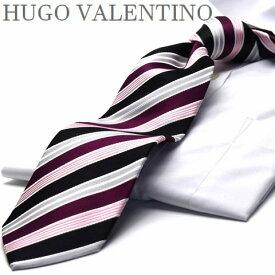 【HUGO VALENTINO】【ネクタイ】ストライプ/ピンク/エンジ/ブラック TYPE-2/ ネクタイ ブランド シルク