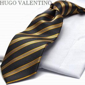 HUGO VALENTINO【ネクタイ】 TYPE-206【シルク】