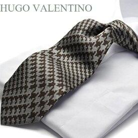 ジャガード らくらく ネクタイ ワンタッチ 【HUGO VALENTINO】8cm幅 ブラウン/シルバー/千鳥柄//WA-240