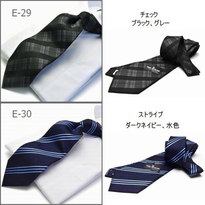 ネクタイブランド【HUGOVALENTINO】【E2】シルク