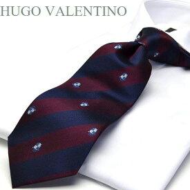 【HUGO VALENTINO】ネクタイ/ジャガード/TYPE-C-22/ダークネイビー/ボルド/エンブレム/ストライプ柄