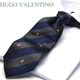 【HUGO VALENTINO】ネクタイ/ジャガード/TYPE-C-23/ダークネイビー/チャコールグレー/エンブレム/ストライプ柄