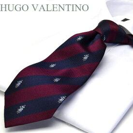 【HUGO VALENTINO】ネクタイ/ジャガード/TYPE-C-25/ダークネイビー/ボルド/エンブレム/ストライプ柄