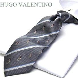 【HUGO VALENTINO】ネクタイ/ジャガード/TYPE-C-30/グレー/シルバー/水色/エンブレム/ストライプ柄