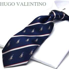 【HUGO VALENTINO】ネクタイ/ジャガード/TYPE-C-32/ネイビー/シルバー/レッド/エンブレム/ストライプ柄