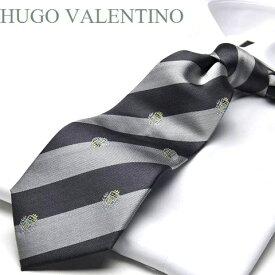 【HUGO VALENTINO】ネクタイ/ジャガード/TYPE-C-33/チャコールグレー/シルバー/エンブレム/ストライプ柄