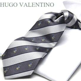 【HUGO VALENTINO】ネクタイ/ジャガード/TYPE-C-36 チャコールグレー/シルバー/エンブレム/ストライプ柄
