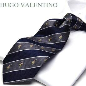 【HUGO VALENTINO】ネクタイ/ジャガード/TYPE-C-38 ダークネイビー/チャコールグレー/エンブレム/ストライプ柄