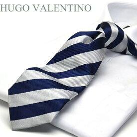 【HUGO VALENTINO】ネクタイ/ジャガード/TYPE-C-9 ネイビー/シルバー/ストライプ
