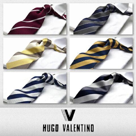 【冬物入荷】ブランド ネクタイ 【HUGO VALENTINO】【C1】シルク100%