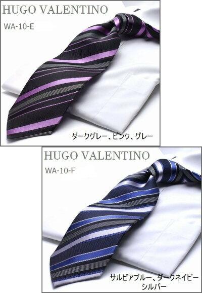 hwa-10ef